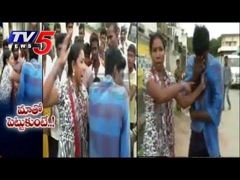 ఆకతాయిలకు  దేహశుద్ది చేసిన యువతులు | Girls Beat Eve Teaser | Hyderabad To Amaravati | TV5 News