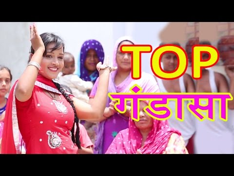 New Haryanvi Song 2016 | Top Gandasa | Sapna Latest Haryanvi Dance | Studio Star Music