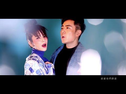 钟盛忠 钟晓玉 《Give Me A Call》 Official MV HD (最猛学生插曲)