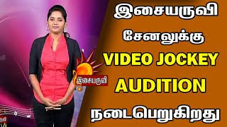 Isaiaruvi Vj Audition | Video Jockey Chance In Isaiaruvi