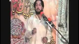 Allama Muhammad Iqbal Hussain Shah Bajar Wala Majlis by Zarbat e Imam Ali a.s