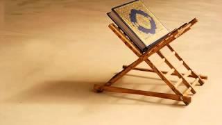 Roqya Char3iya touchante - yasser el dossari