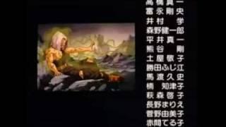 Dragonball Z Movie 10 Ending