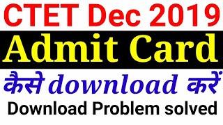 CTET Admit Card 2019 December / CTET Admit Card download / kaise download kare / download problem