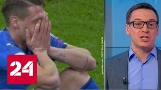 Тренер сборной Италии попросил прощения за то, что команда не поедет на мундиаль - Россия 24