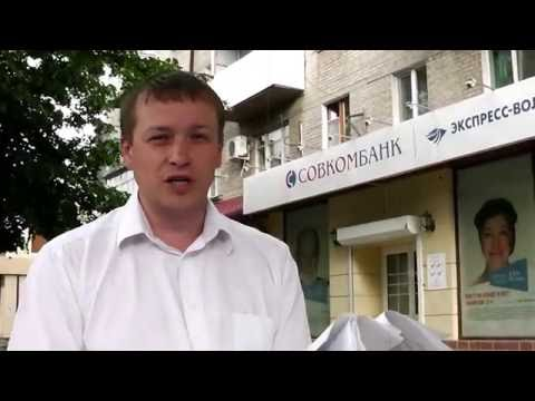 Бесплатная Доска объявлений по всей России