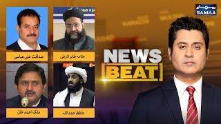 Maulana Ka Azadi March | News Beat | SAMAA TV | 18 October 2019