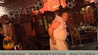 Видео бармен шоу BanZay Bar&Show(Бармен шоу и Выездной Бар., 2014-03-17T19:40:39.000Z)