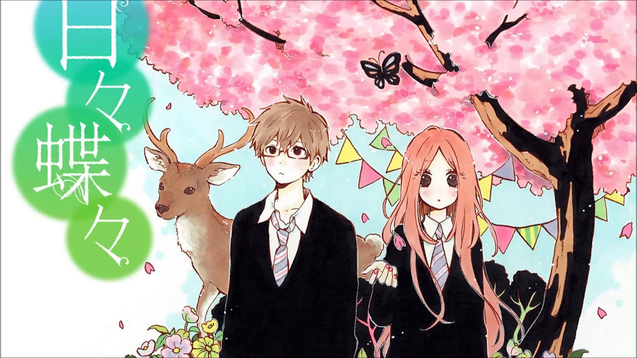 Hibi Chouchou manga