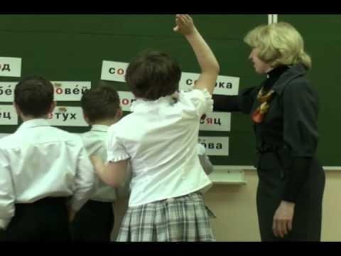 Игра Витрина (русский язык)