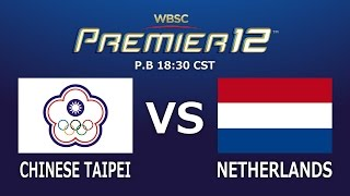 Chinese Taipei vs Netherlands WBSC Premier12 Game 2