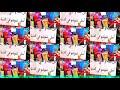 افضل فيديو كهدية عيد ميلاد ل صديقتك شوشو وبالمناسبة عيد ميلاد سعيد شاميتا حبيبتي mp3