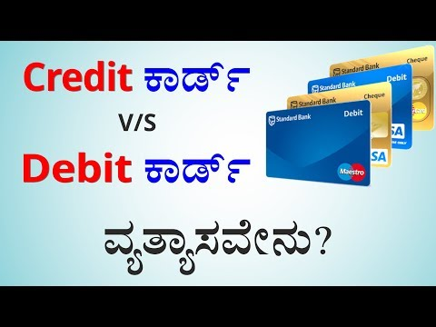 What Is Debit Card Credit Card