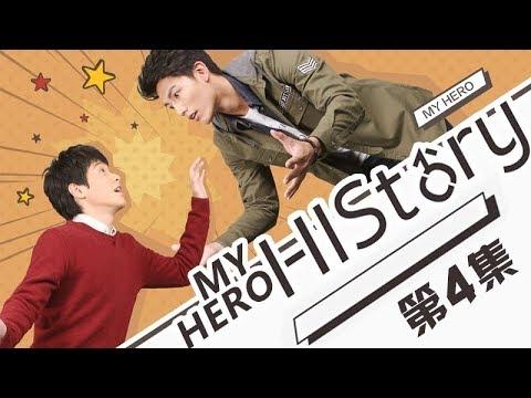 《HIStory1-My Hero》EP4 真爱之吻降临,蓝溪成全英雄与古思任 | Caravan中文剧场
