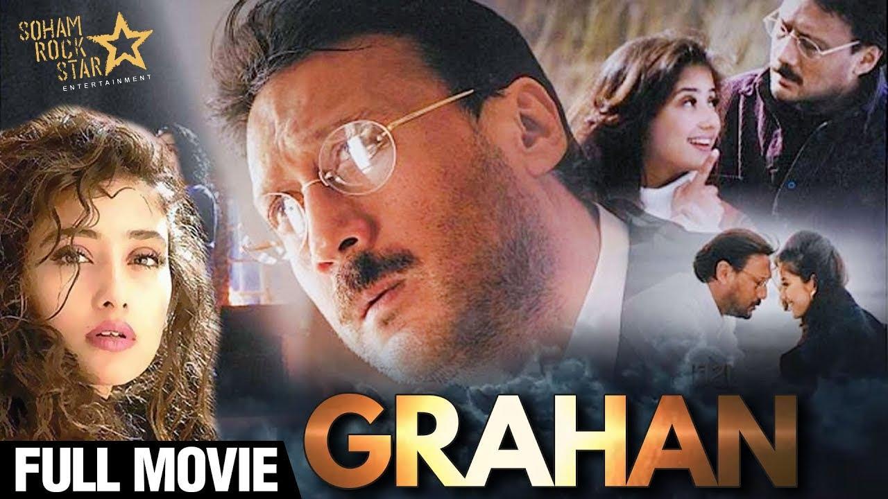 GRAHAN (2001)| FULL HINDI MOVIE |JACKIE SHROFF, MANISHA KOIRALA, RAGHUVARAN, ANUPAMA VERMA #GRAHAN