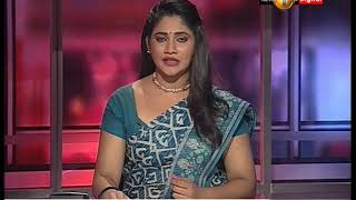 News 1st: Prime Time Tamil News - 8 PM | (22-03-2018)