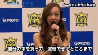 人気アイドルグループ・AKB48の板野友美(21)が11日、都内で行われた『...