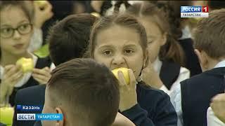В школах Татарстане запустят российский проект Здоровое питание от А до Я