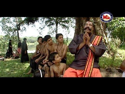 அன்னதான-பந்தியிலு-|-வரார்-வரார்-கண்ணிஸ்வாமி-|-ayyappa-devotional-video-song-tamil