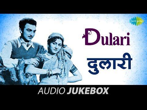 Dulari 1949 Full Songs  Suhani Raat Dhal Chuki  Old Hindi Songs Jukebox HQ