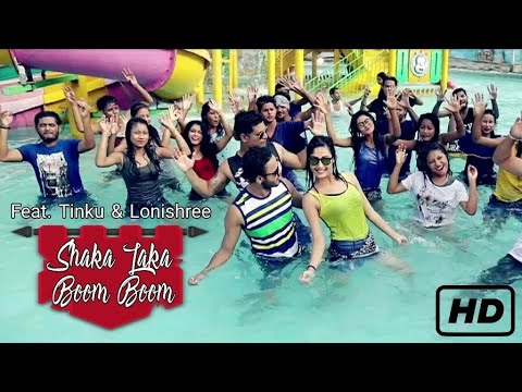 Shaka Laka Boom Boom – Ratul Deep,  Gobinda  & Nazmul  Full Video Song (Official Release)