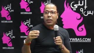 خاص بالفيديو.. رأي سوشا في أزياء هيفاء وهبي