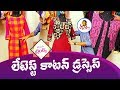 Latest Formal Ikkat and Cotton Dresses with Waistcoats | Fashion Trends | Navya | Vanitha TV