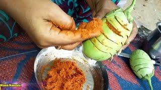 Video Cooking BIG Eggplant in My Village | Brinjal Curry | By Mana Vantalu download MP3, 3GP, MP4, WEBM, AVI, FLV Agustus 2018