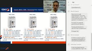 Силовые блочные автоматические выключатели ВА04 36 ВА51 35 ВА57 31 ВА57 35 ВА57 39 от 16 до 800А К
