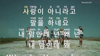 [KARAOKE] 청하 (CHUNG HA) - Why Don't You Know (Feat. 넉살 (Nucksal)) MV