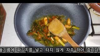 ♥고추장 불고기+볶은 파김치 조합!!!꿀맛땡!!! 무쌈…