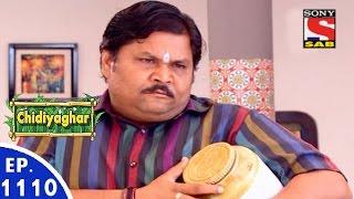 Chidiya Ghar - चिड़िया घर - Episode 1110 - 25th February, 2016