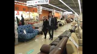 Гипермаркет мебели