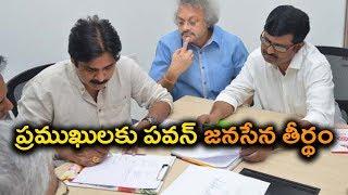 Pawan Kalyan recruiting 840 members as incharges   Oneindia Telugu