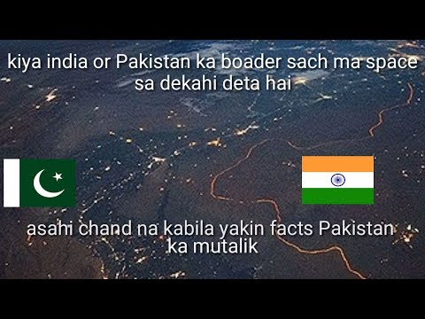 Amazing facts about Pakistan in (Hindi/Urdu)