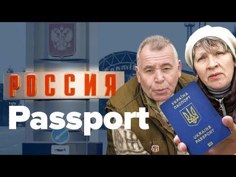 Новые правила пересечения границы с Россией