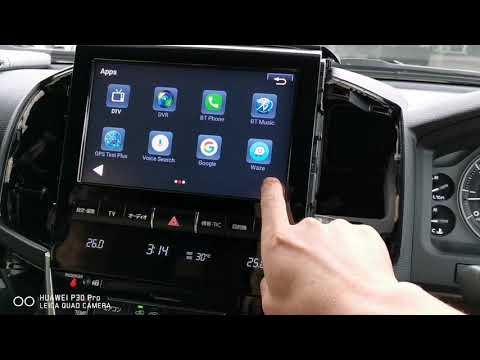 Carplay Android Video Interface  For Lexus GX/Toyota LC200 By Lsailt&NaviHome