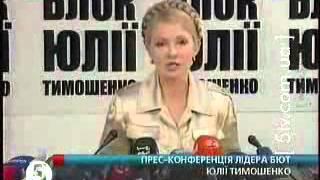 Тимошенко рассказала анекдот