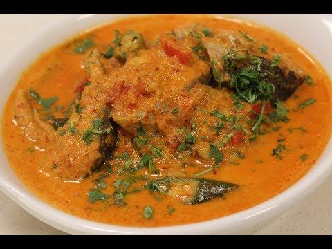 Fish Caldine | Goan Cuisine | Sanjeev Kapoor