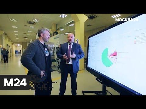 """""""#Завод"""": ОДК - Москва 24"""