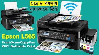 Epson L565 Multifunction EcoTank System WiFi Printer for Print-Scan-Copy