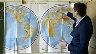Урок географии - Тема: Географические координаты