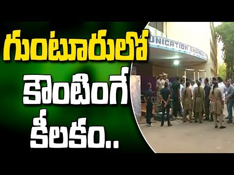 #ElectionResults2019 Live || Live Updates From Guntur || Bharat Today Exclusive