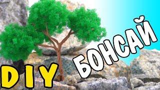 как сделать дерево видео мастер класс
