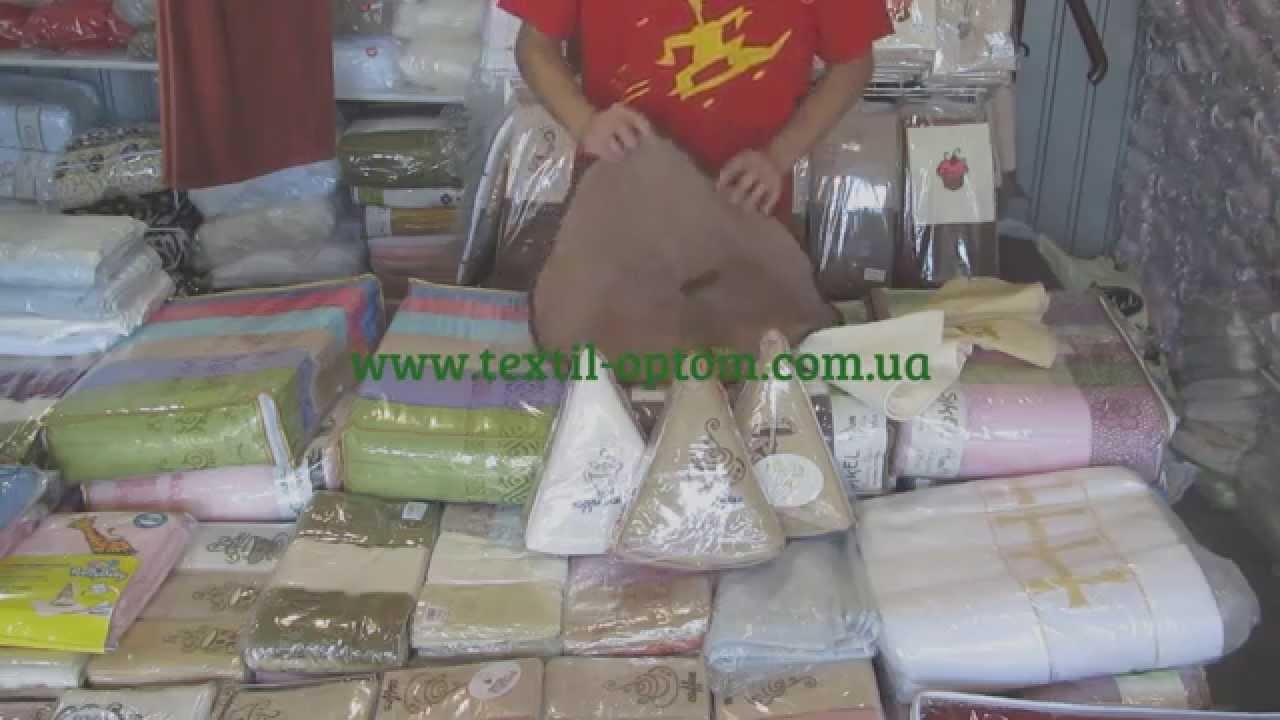 Видео-обзор. Бамбуковые полотенца. Sultana - Турция - YouTube