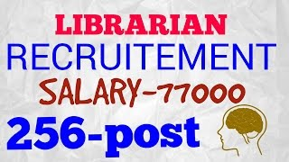 Government Jobs for Librarian SALARY-77000, 2017