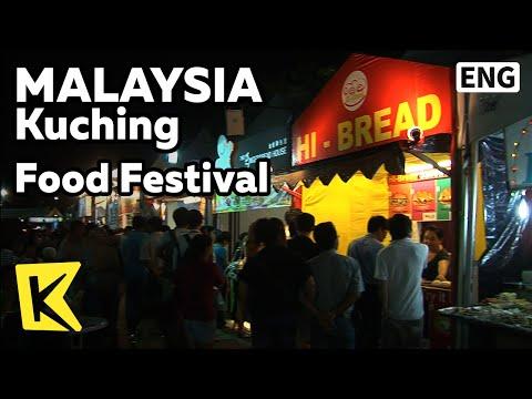 【K】Malaysia Travel-Kuching[말레이시아 여행-쿠칭]세계 음식 총망라, 쿠칭음식축제/Food Festival