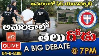 YOYO TV LIVE Debate on Fake University To Target Foreign Students   University Of Farmington