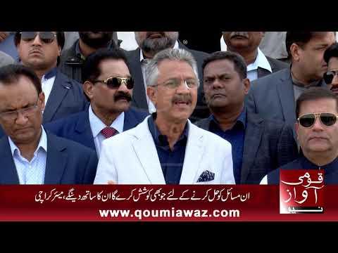 Mayor Karachi says Today, we need to adopt the thinking of Founder Of Pakistan Muhammad Ali Jinnah