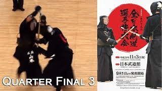 65th All Japan Kendo Championships — QF3